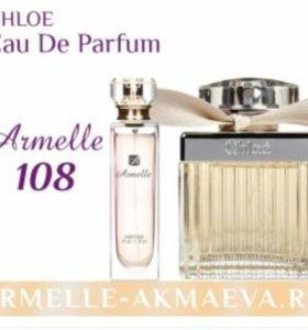 Духи Chloe Eau de Parfum