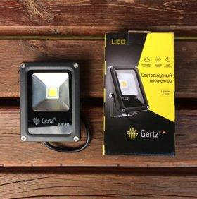 Прожектор светодиодный GERTZ