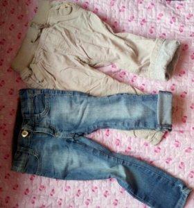 джинсы+ штаны вельветовые
