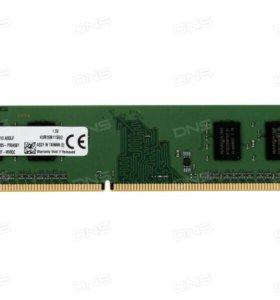 Оперативная память DDR3  2 ГБ. 1333 МГц
