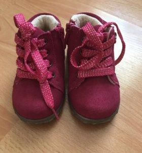 Ботинки kari новые