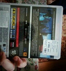 GTA 5 PS3 Лицензия