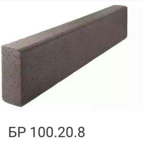 Поребрик 1000*200*80