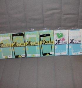 Защитные стекла 3D для iPhone 6/6s/7/7s