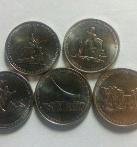 5 рублей, комплект.