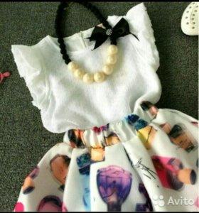 Комплект Юбка + Блузка