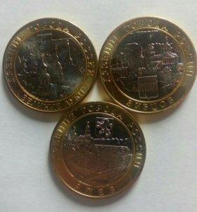 10 рублей, 2016г. Комплект.