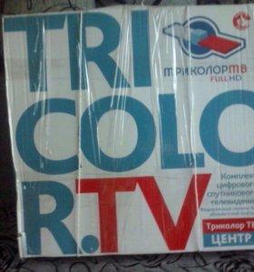Триколор тв tricolor tv full hd  полный комплект!