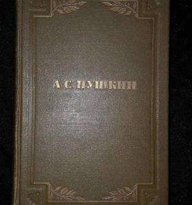 А.С. Пушкин Стихотворения 1949 год антиквариат
