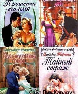 Книги - любовные романы
