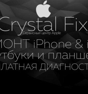 Ремонт iPhone, Планшетов и ПК