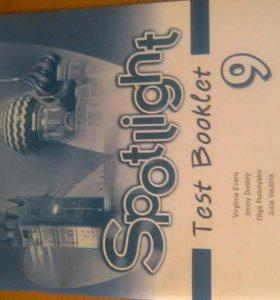 Spotlight Test Booklet