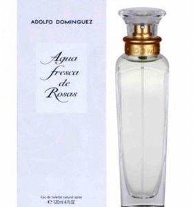 Aqua fresca de Rosas