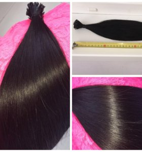 Славянские волосы для наращивания тон №1