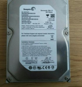 Жесткий диск на компьютер