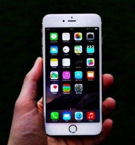iPhone 5s,6,6+,6s,6s+,7,7+