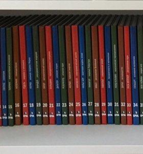 Наука. Величайшие теории 50 книг