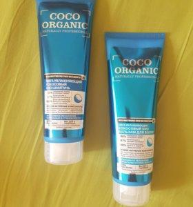 Coco organic шампунь, бальзам