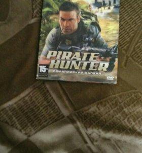 Пират хантер