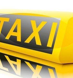Такси  до Саратова