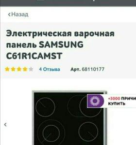 панель стеклокерамическая Samsung C1R1CAMST.
