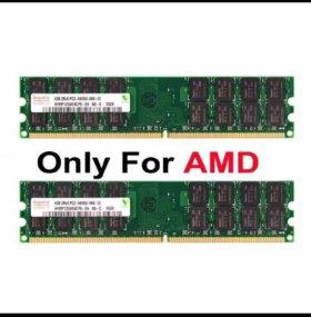 Оперативная память DDR3 4GB AMD.