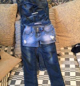 Джинсы(2шт) и шорты