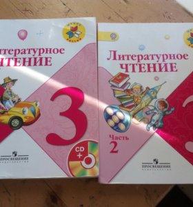Литературное чтение3 классФГОС школа россии