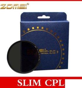 Zomei фильтры