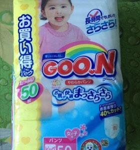 Подгузники трусики Goon