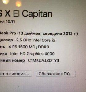 "MacBook Pro 13"" mid 2012 i5/4/500"