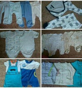 Пакет вещей для малыша от 3 до 9 месяцев