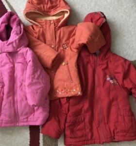 Детские тёплые курточки