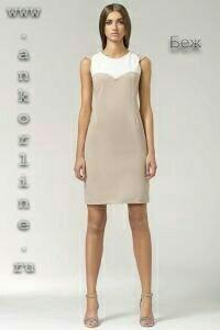 Продам новое платье 48 р-р
