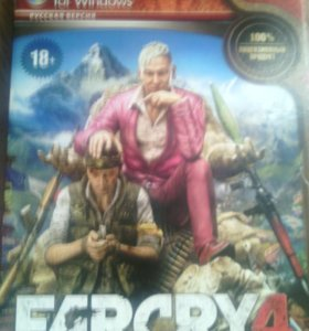 Диск FARCRY 4