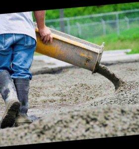 высокотехнологичное производство бетона в Белгород
