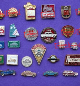 Значки советский автопром