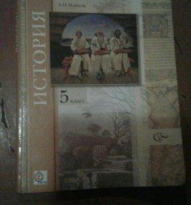 Учебники с1-6 классы