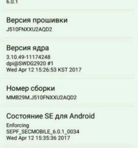 Samsung j5 2016.16гб