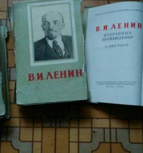 Ленин.Избранные произведения.