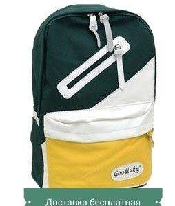 Новые рюкзаки
