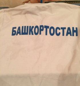 Футболка сборной Башкирии
