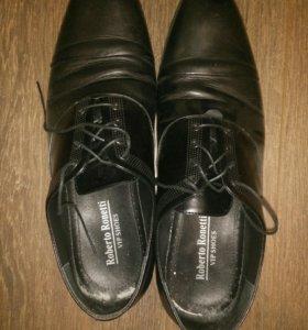 Туфли. 45-46 размер