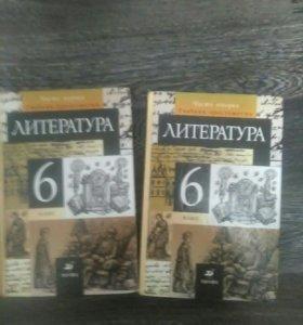 Литература 5,6,7 класс 50 р. за книгу
