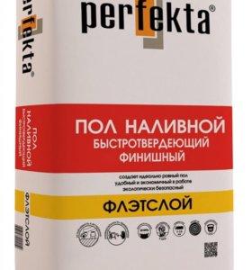 """Быстротвердеющий НАЛИВНОЙ ПОЛ Perfekta® """"Флэтслой"""""""