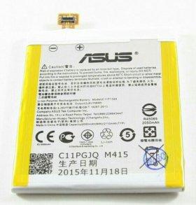 Аккумулятор акб Asus zenfone 5