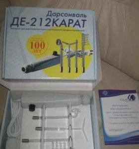 Аппарат дарсонваль