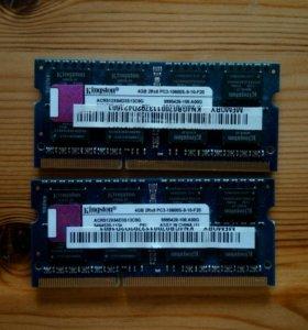 Оперативная память DDR3 8GB KIT(4+4Гб) для ноутбук