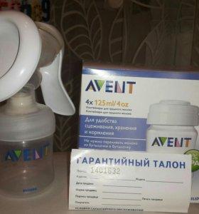Молокоотсос Avent + 4 ёмкости для хранения молока