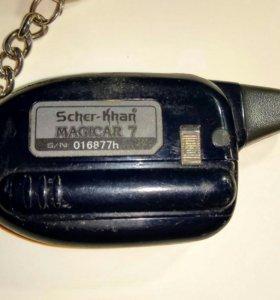 Брелок Scher-Khan 7